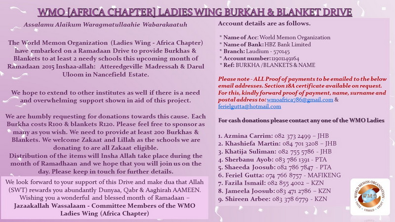 WMO [Africa Chapter] Ladies Wing Burkah